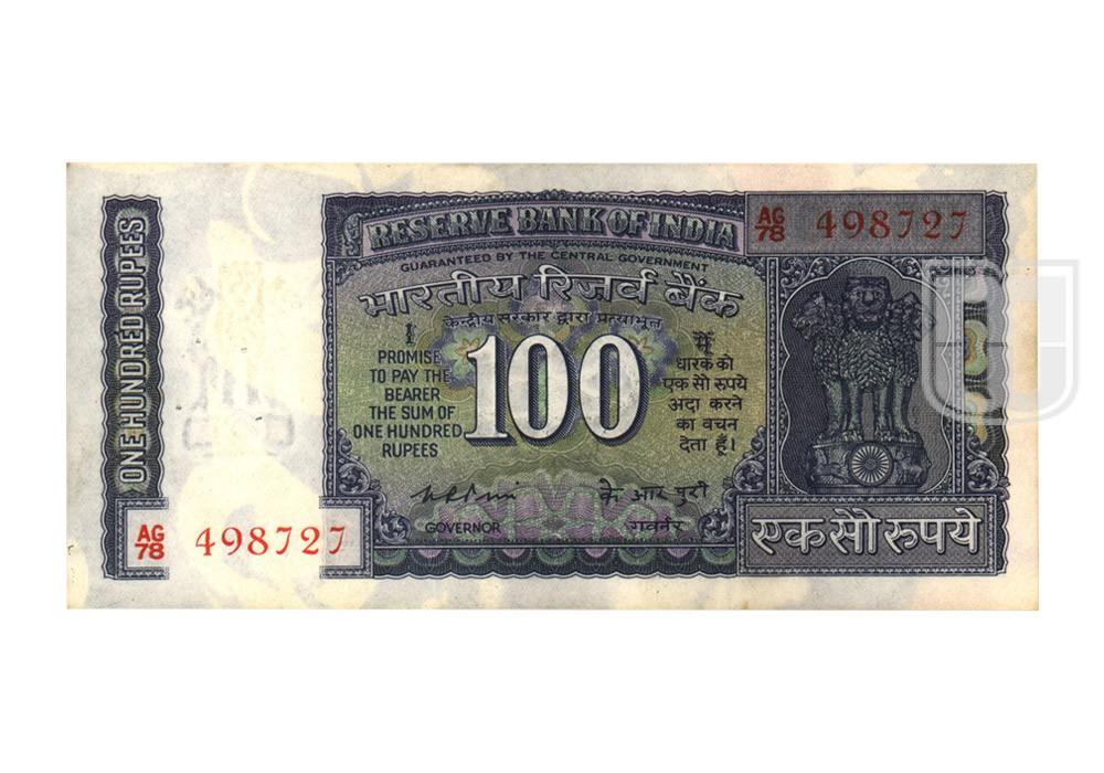 Rupees | 100-14 | O