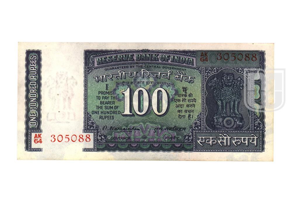 Rupees | 100-15 | O