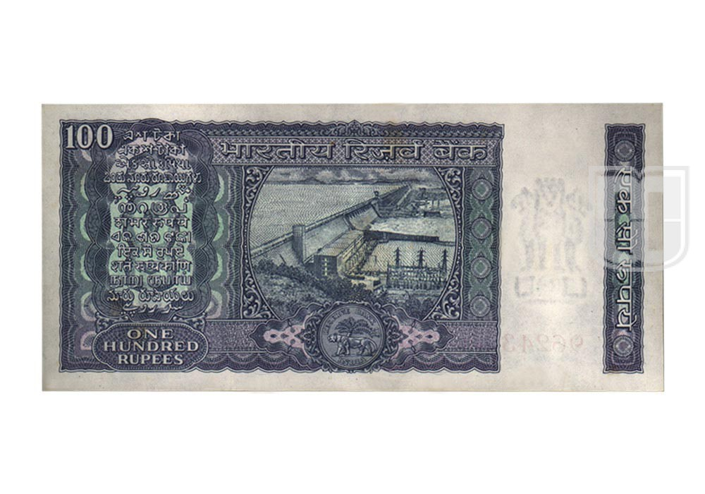 Rupees | 100-16 | R