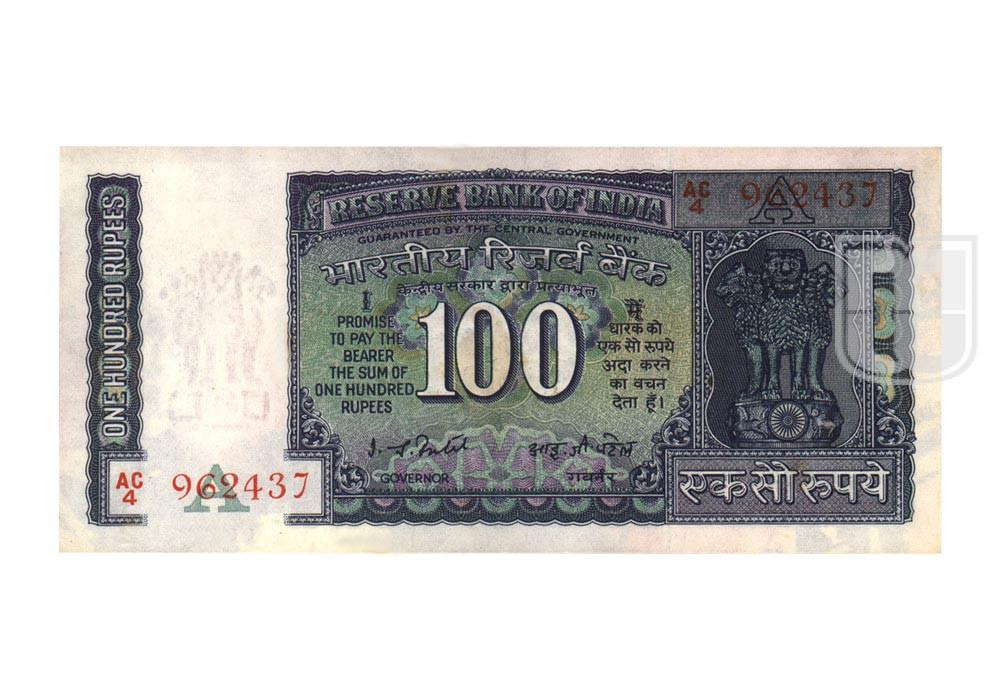 Rupees | 100-16 | O