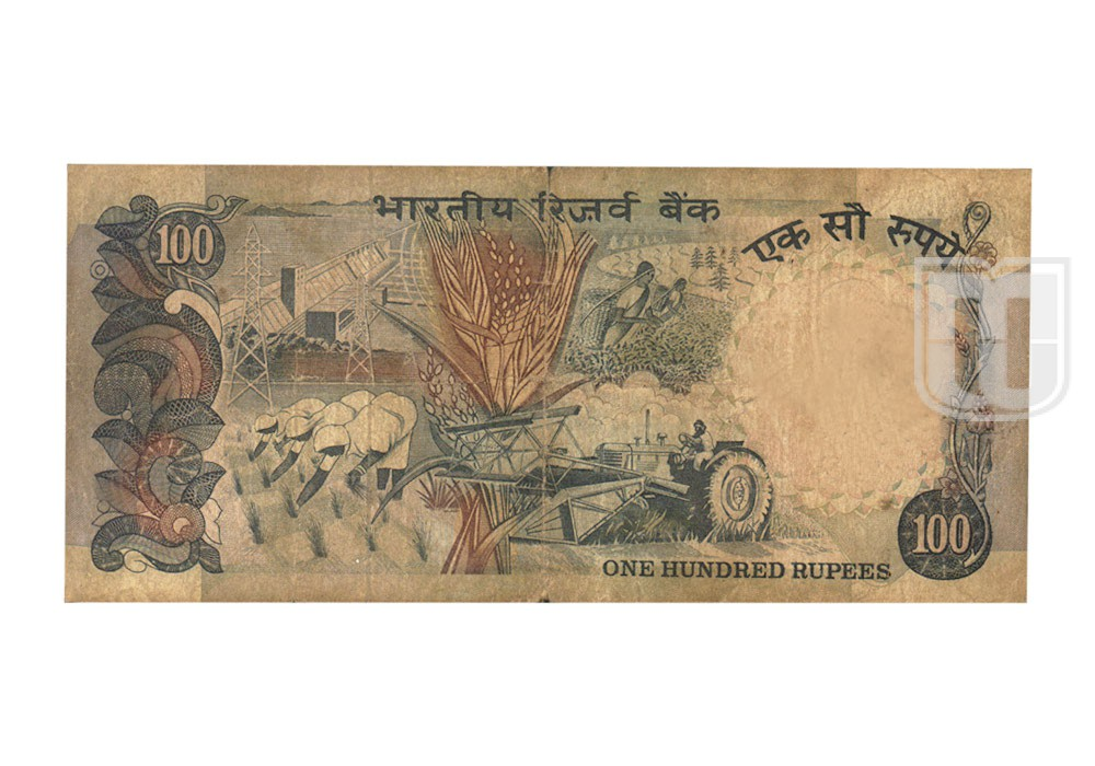 Rupees | 100-17 | R