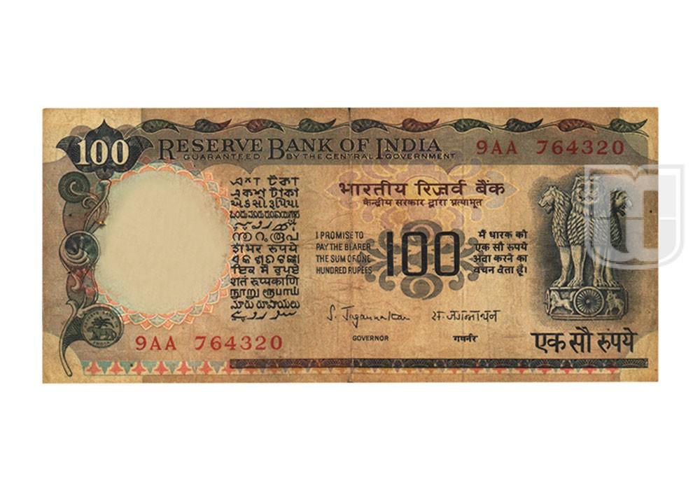 Rupees | 100-17 | O