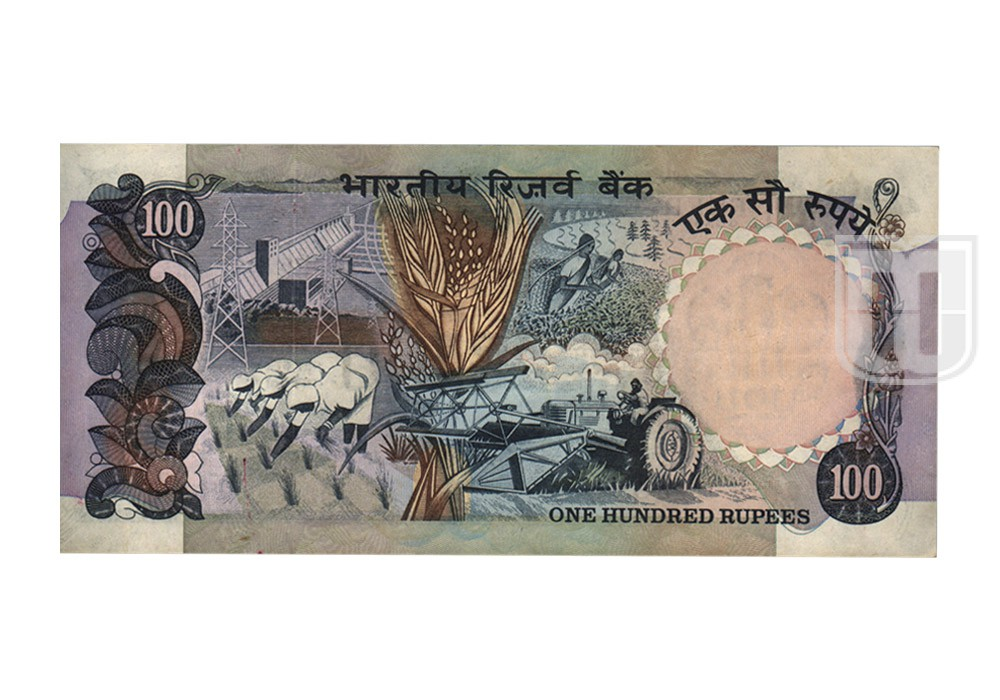 Rupees | 100-18 | R
