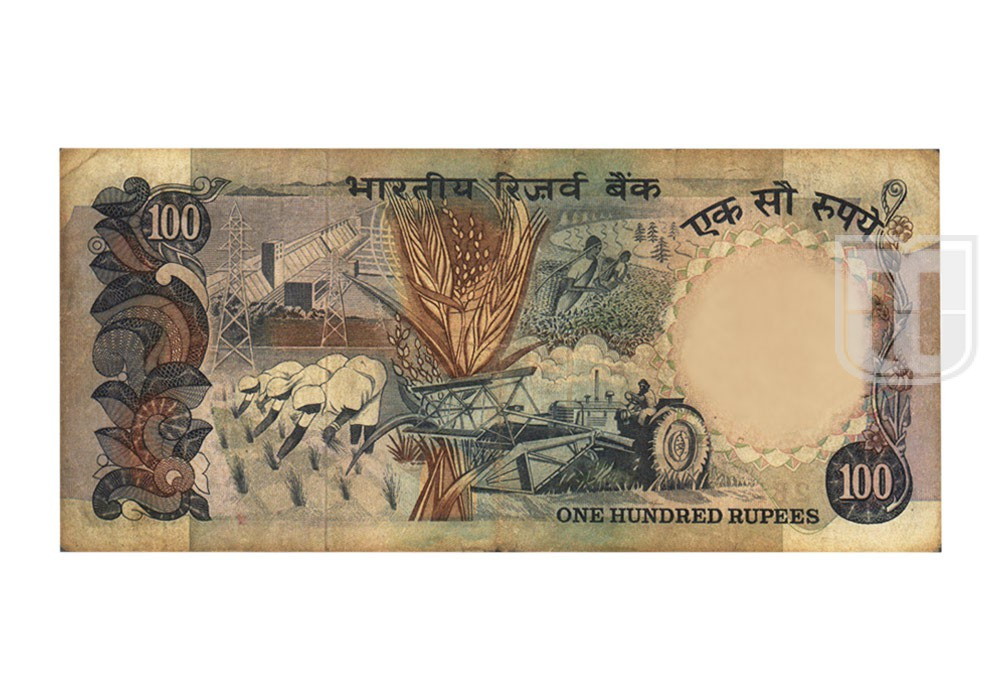 Rupees | 100-19 | R