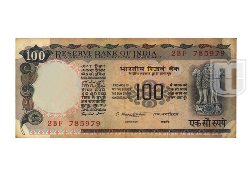 Rupees | 100-19 | O