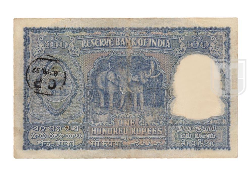 Rupees | 100-1b | R
