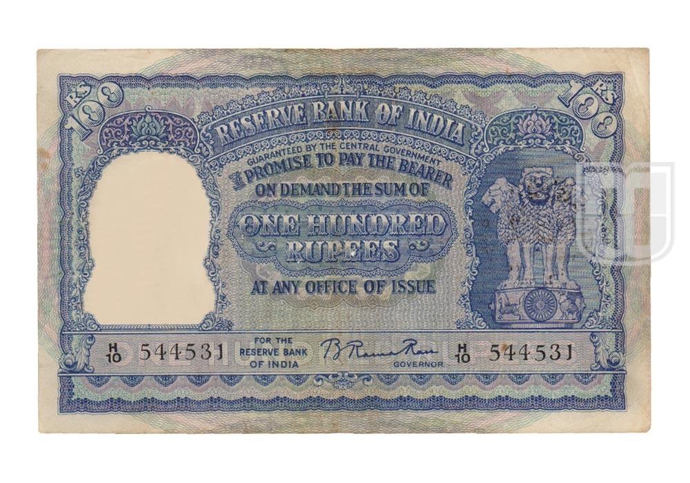 Rupees | 100-1b | O