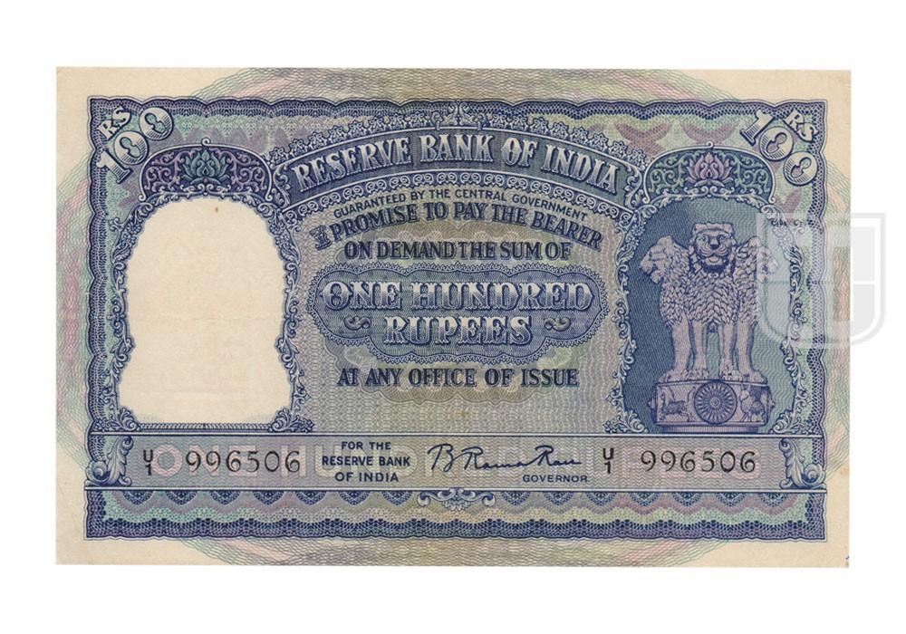 Rupees | 100-1d | O