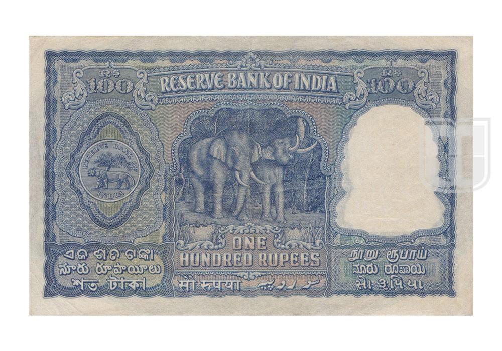 Rupees | 100-1e | R