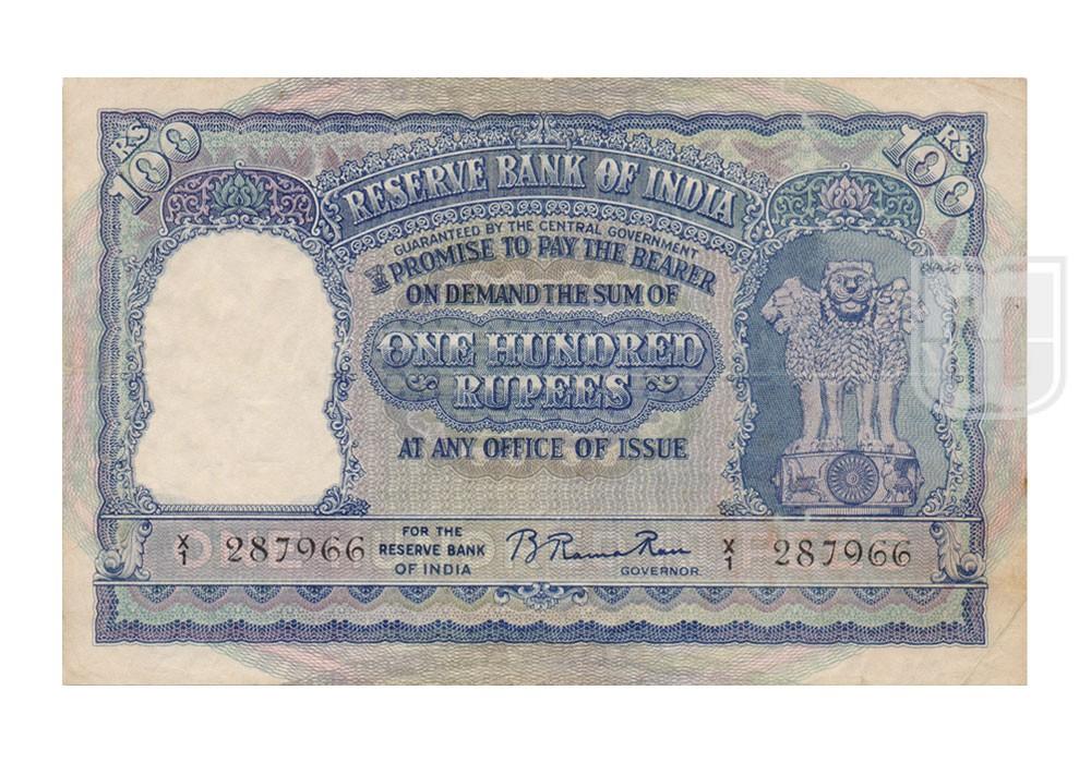 Rupees | 100-1e | O