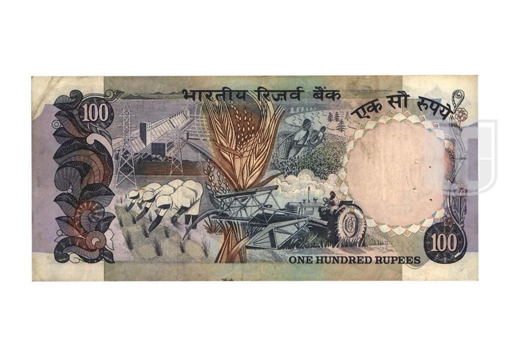 Rupees | 100-20 | R