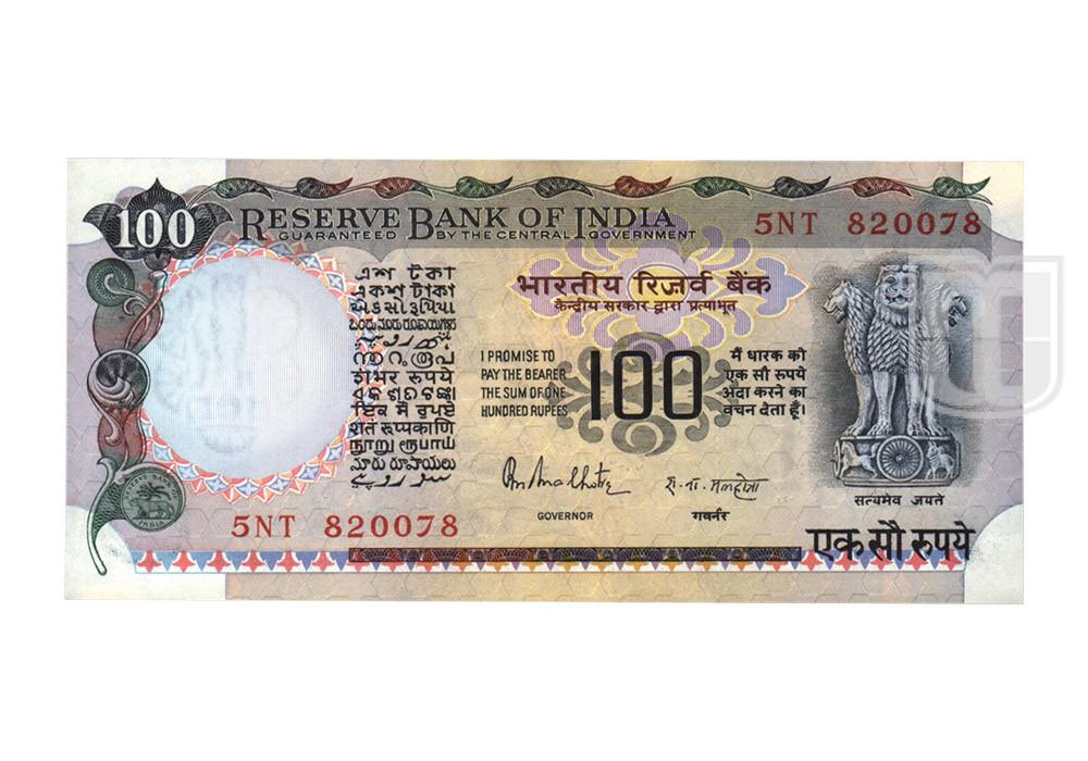 Rupees | 100-21 | O