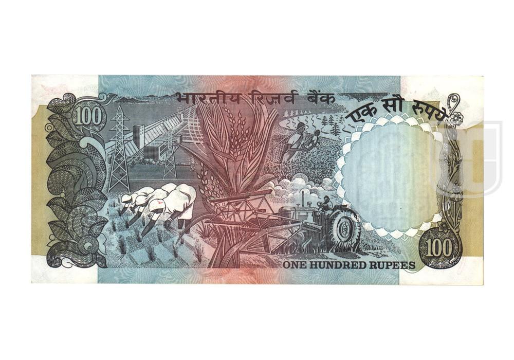 Rupees   100-22   R