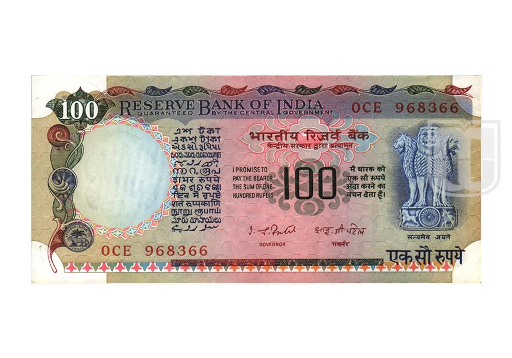 Rupees | 100-22 | O