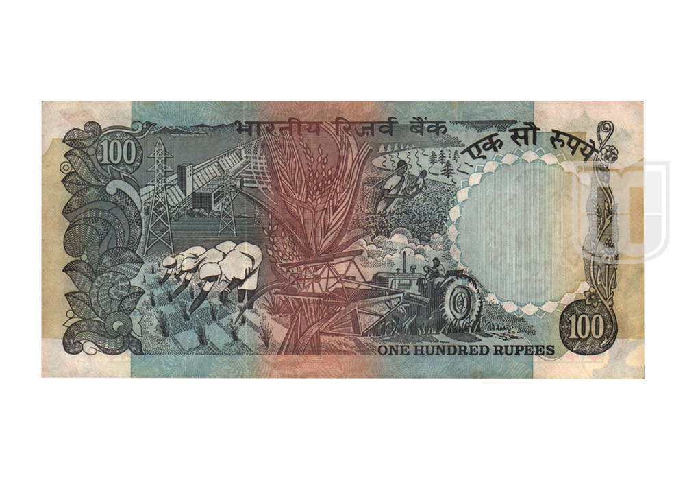 Rupees | 100-23 | R