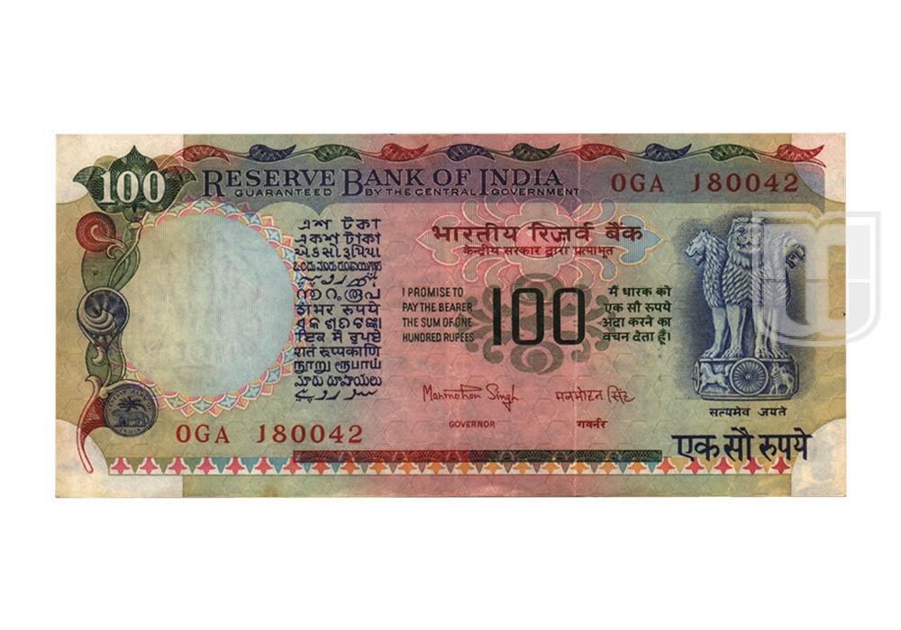 Rupees | 100-23 | O