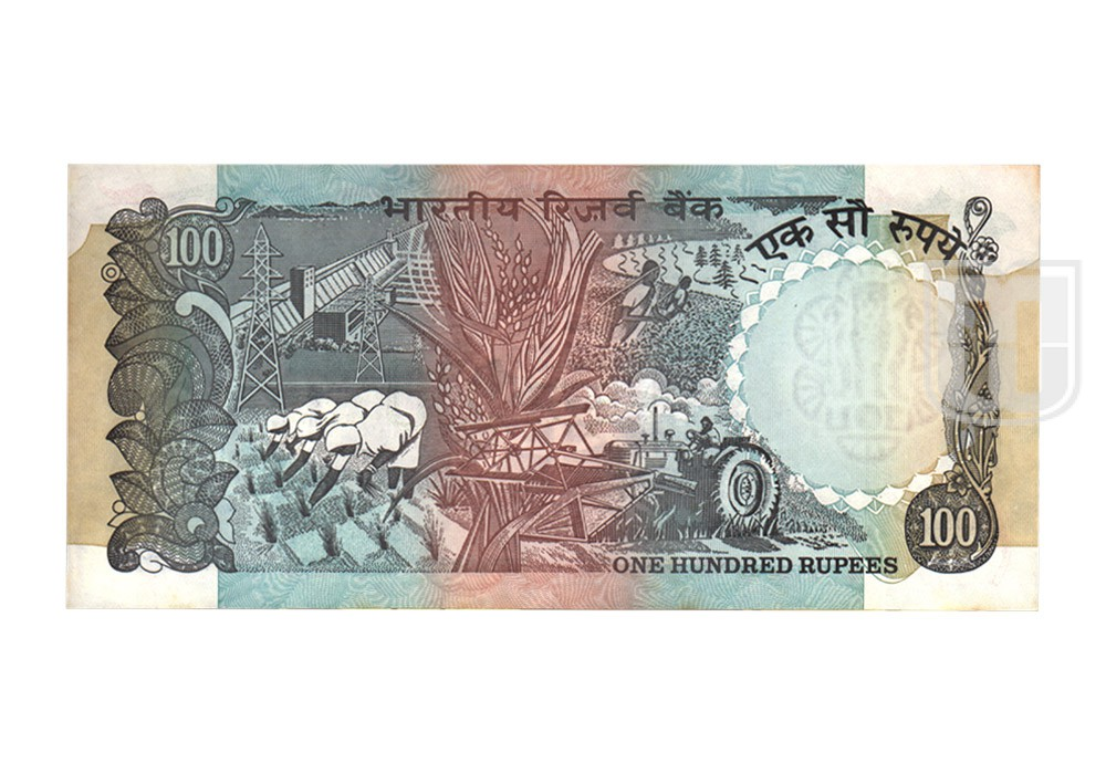 Rupees | 100-24 | R