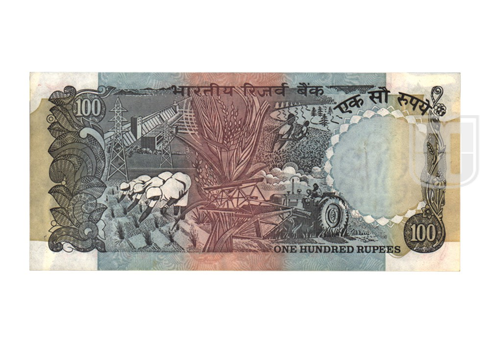 Rupees | 100-25 | R