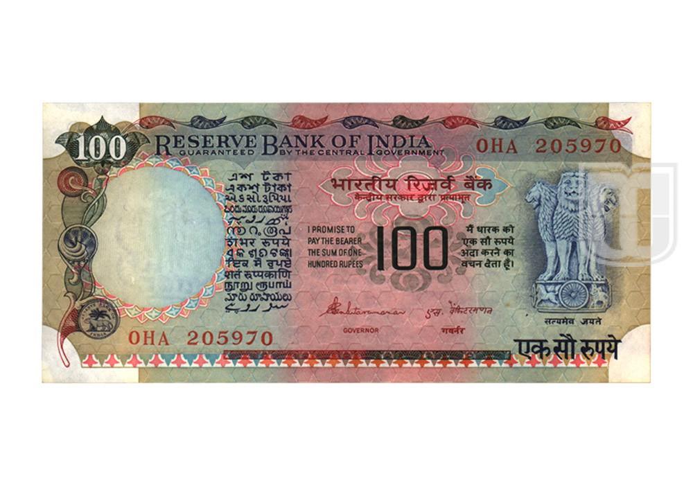 Rupees | 100-25 | O