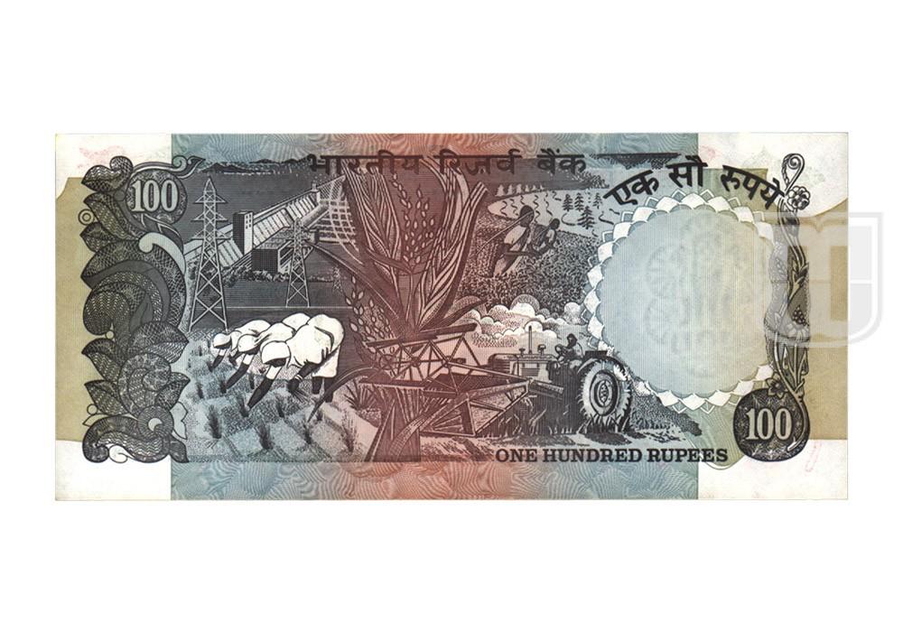 Rupees | 100-26 | R