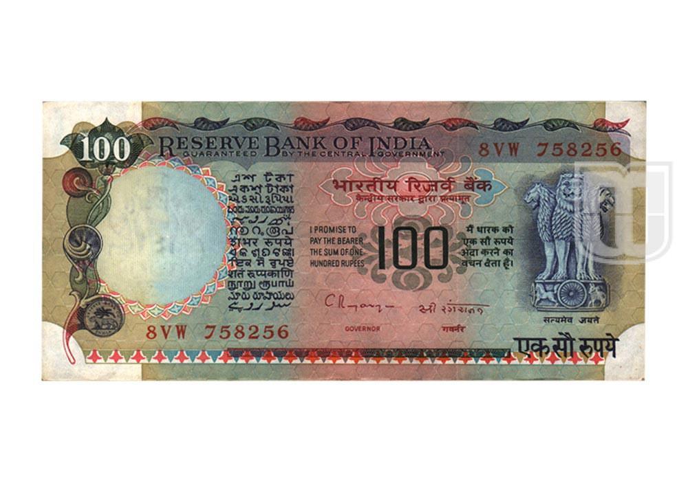 Rupees | 100-27 | O