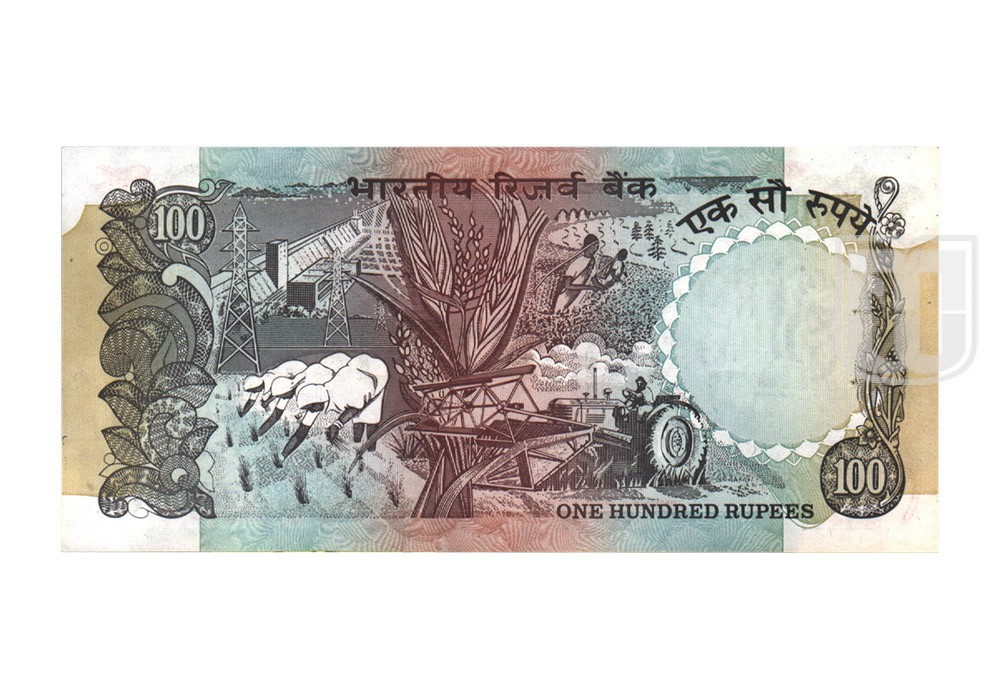 Rupees | 100-28 | R