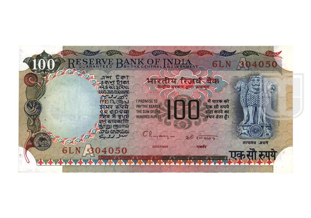 Rupees | 100-28 | O