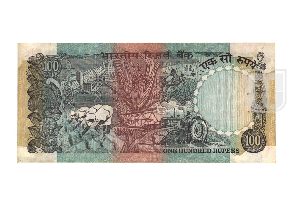 Rupees | 100-29 | R