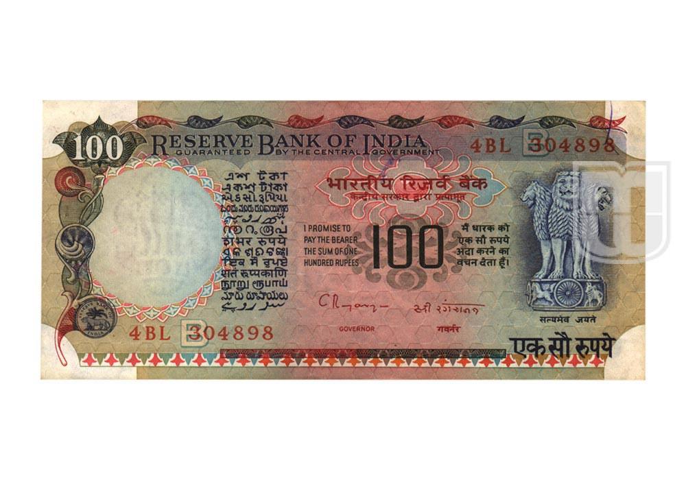 Rupees | 100-29 | O