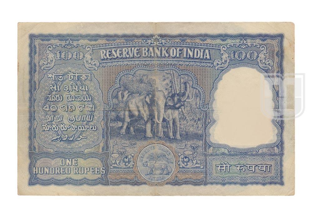 Rupees | 100-2a | R