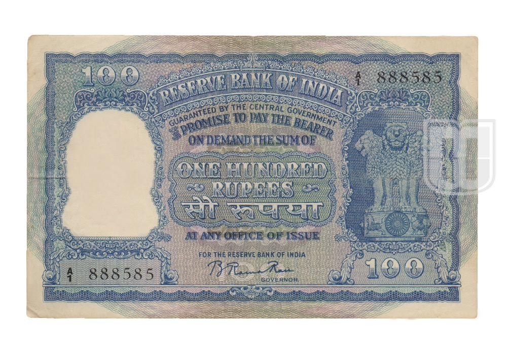 Rupees | 100-2a | O