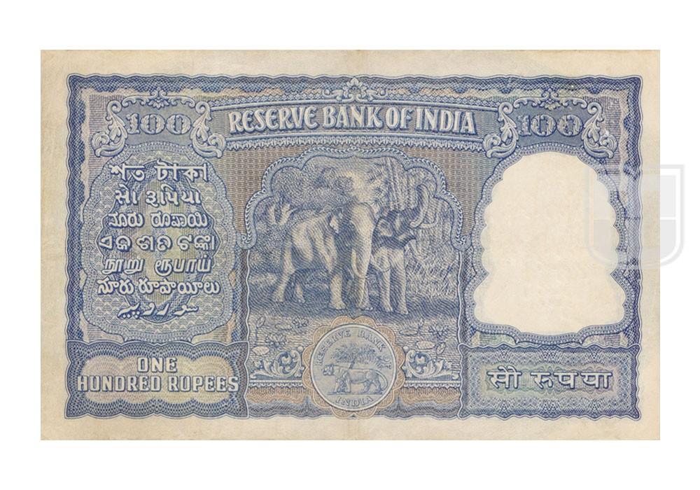 Rupees | 100-2b | R