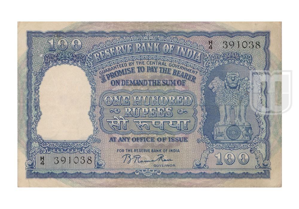Rupees | 100-2b | O