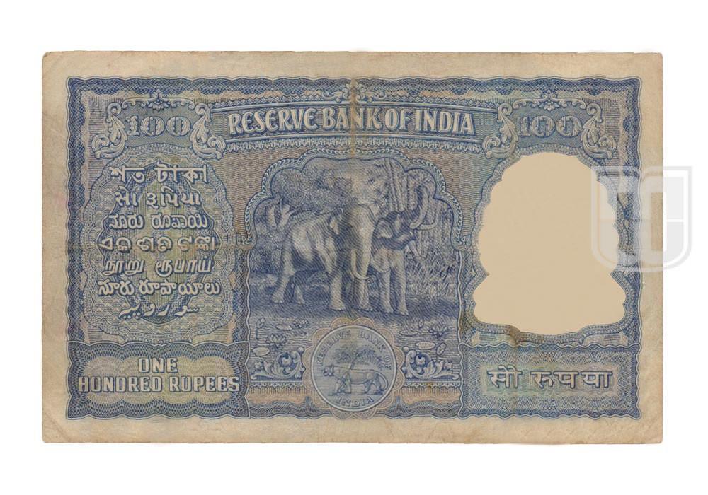 Rupees | 100-2e | R