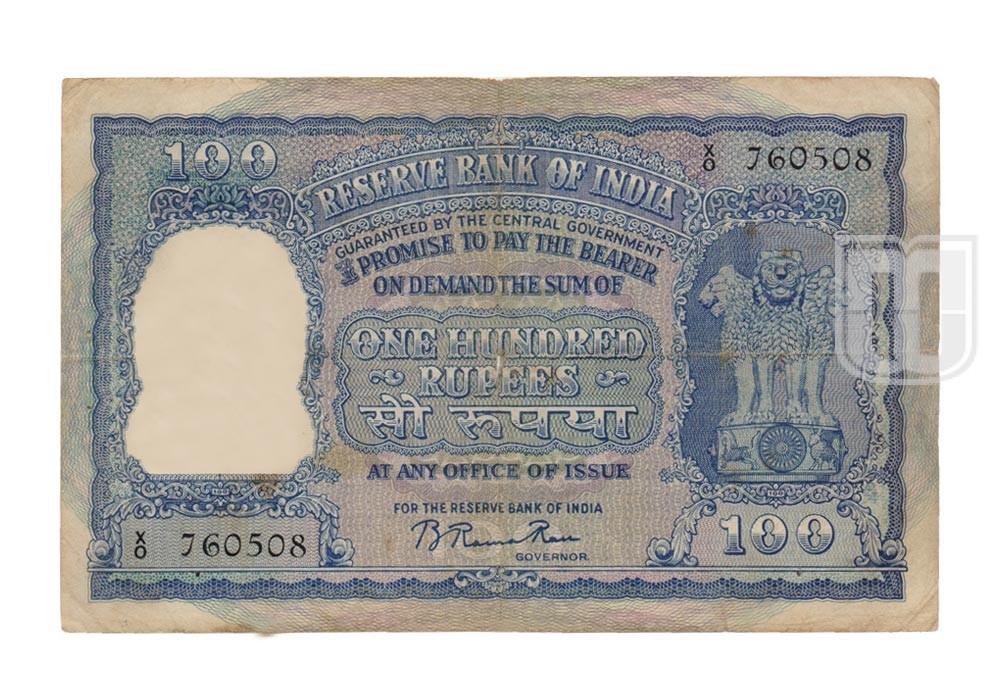 Rupees | 100-2e | O