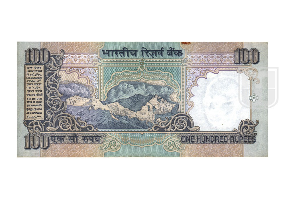 Rupees | 100-30 | R