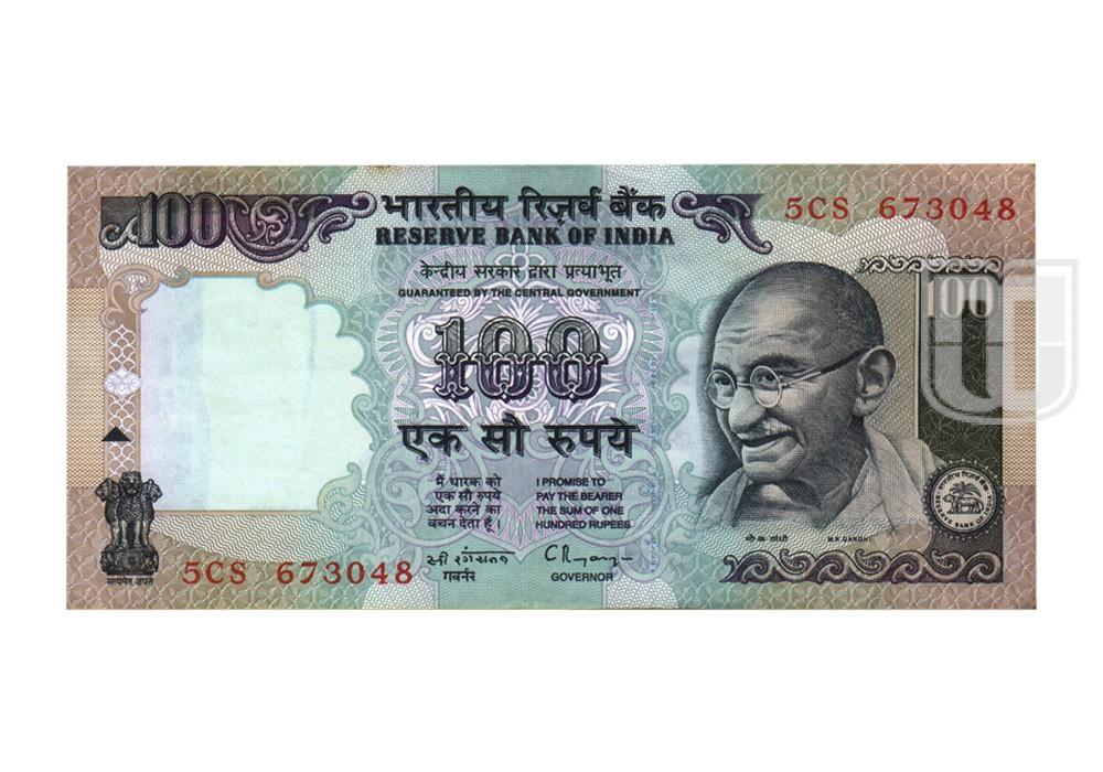 Rupees | 100-30 | O