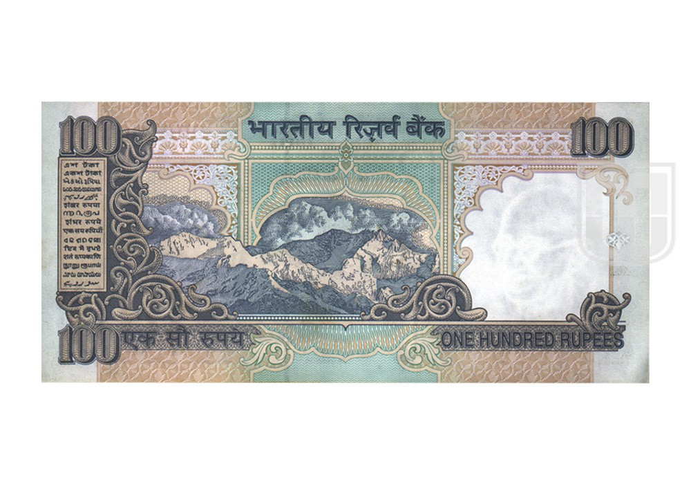 Rupees | 100-31 | R
