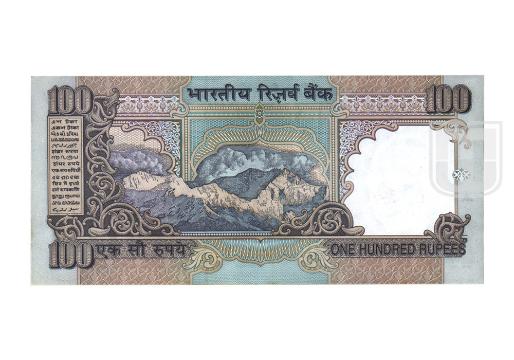 Rupees | 100-32 | R