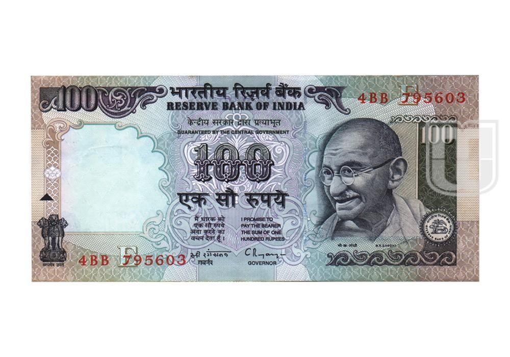 Rupees | 100-32 | O
