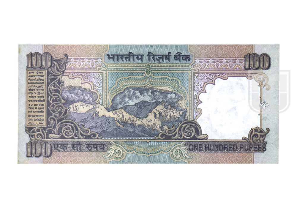 Rupees | 100-33 | R