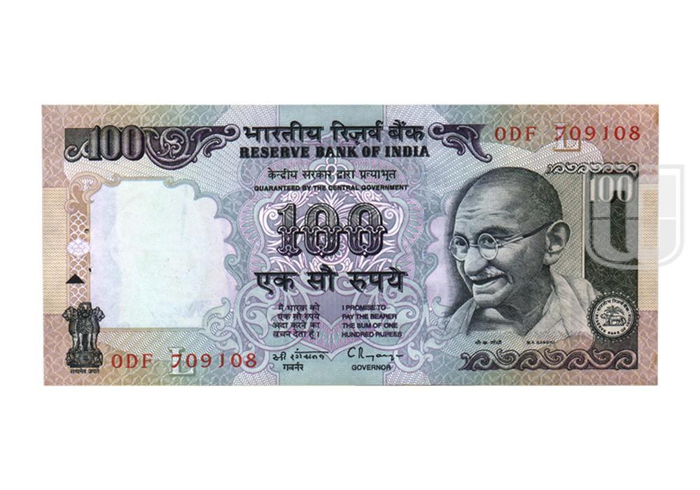 Rupees | 100-33 | O