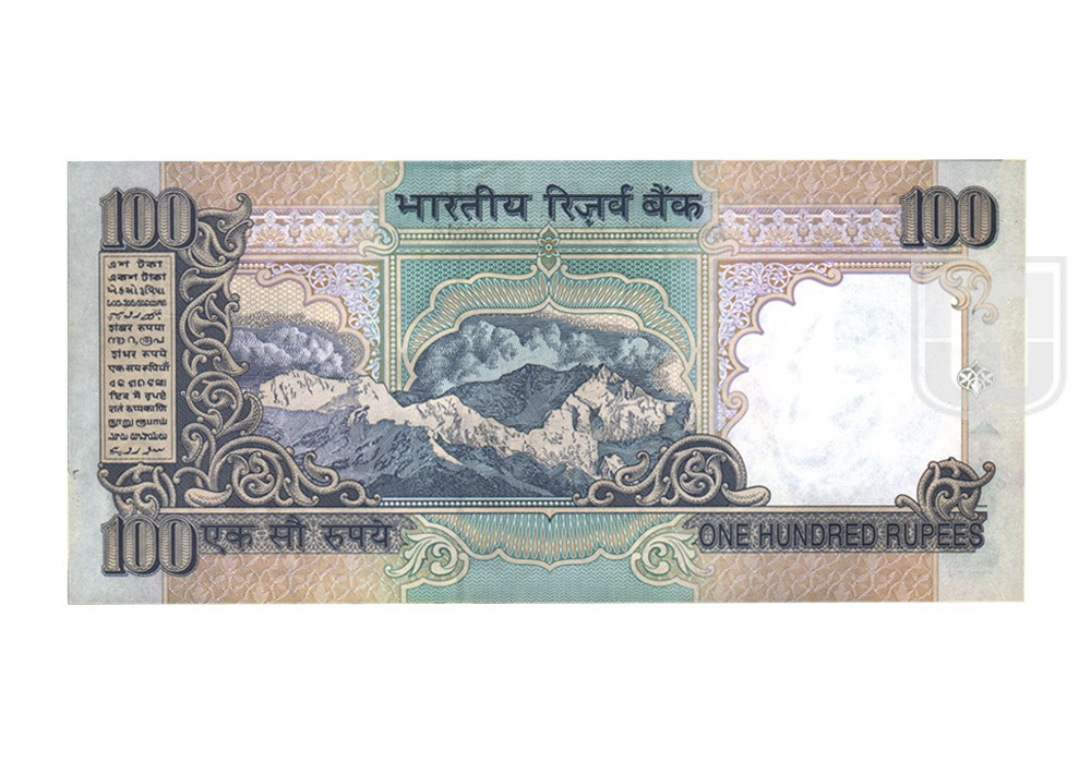 Rupees | 100-34 | R