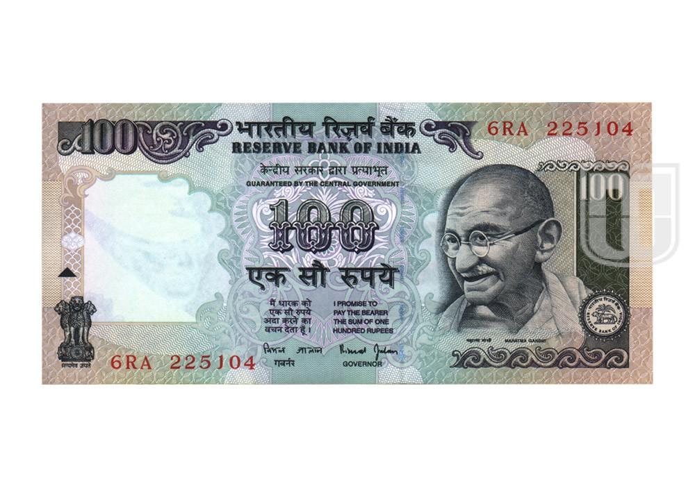 Rupees | 100-34 | O
