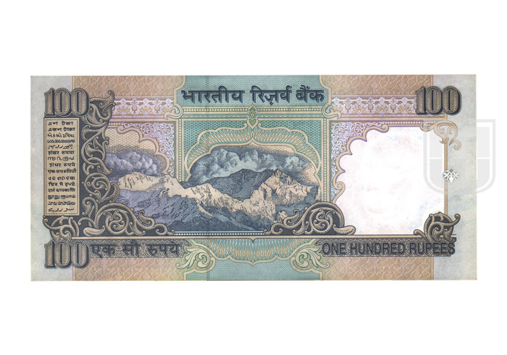 Rupees | 100-35 | R