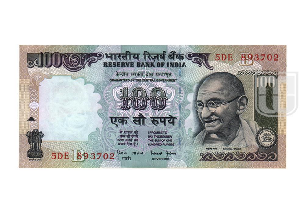 Rupees | 100-35 | O