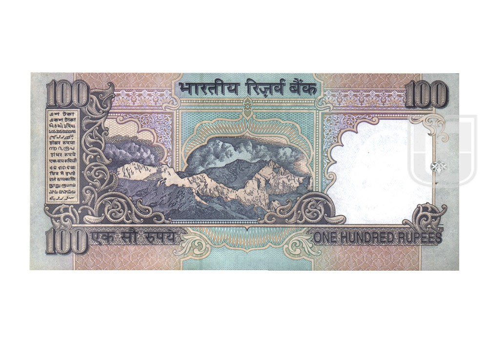 Rupees | 100-36 | R