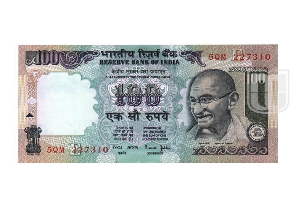 Rupees | 100-36 | O