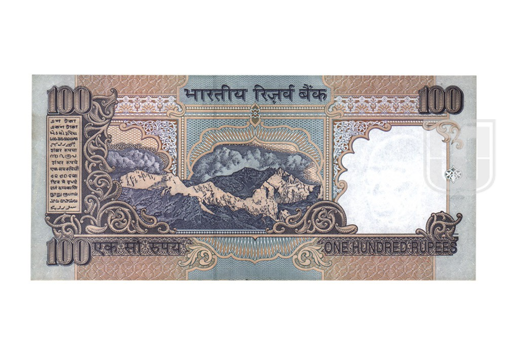Rupees | 100-37 | R