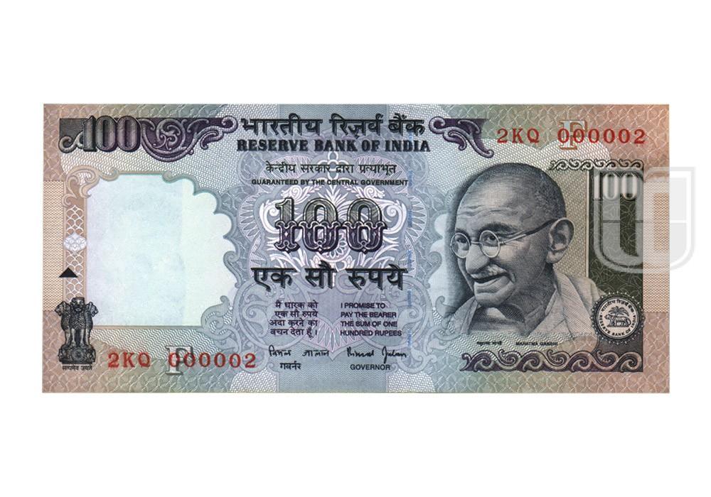 Rupees | 100-37 | O